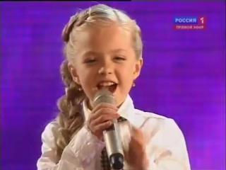 Анастасия Игоревна Петрик на Новой Волне