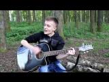 Леприконсы - Хали Гали (Cover) , парень классно поет и играет на гитаре, весело поет, веселая песня, шикарный голос