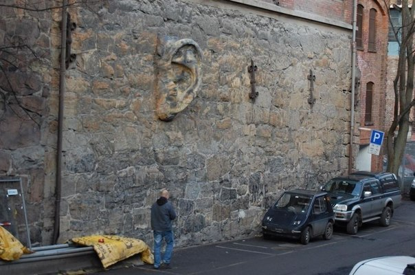 Стена, у которой есть уши,