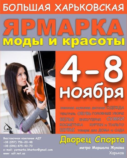 https://pp.vk.me/c627728/v627728526/24b8e/B1DPxkxymZ0.jpg