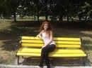 Кристина Ногай фото #2