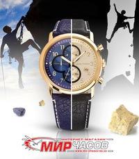 5857d988 Мир часов | Интернет-магазин часов | Купить часы | ВКонтакте