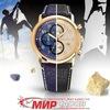 Мир часов | Интернет-магазин часов | Купить часы