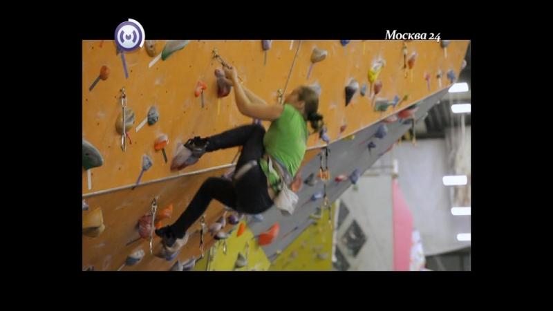 Новый сюжет о скалолазании и СЦ BigWall от Москвы24