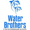 Water Brothers