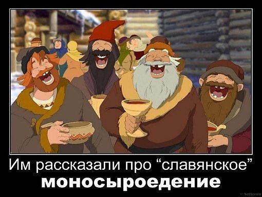 Споры на Руси по поводу запрещения ритуальных мясных блюд в 1150-60-е годы  9rCU7-KCQxM