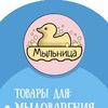 МЫЛЬНИЦА мыловарение Ростов-на-Дону