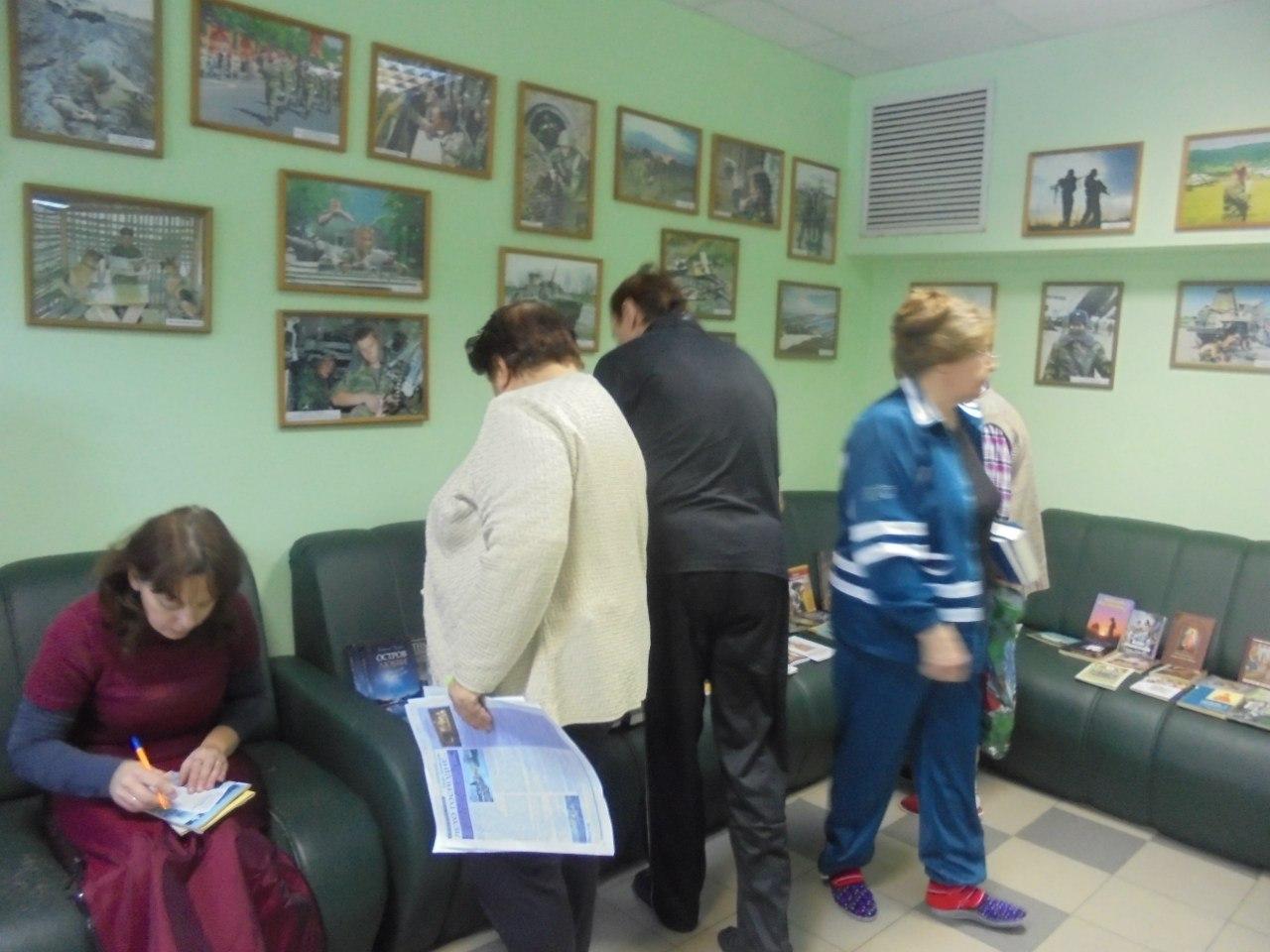 """Начало совместного сотрудничества с Центром """"Витязь"""""""