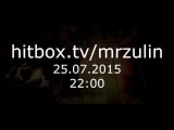 Сегодня стрим! (25.07.2015) Dark Souls 2: SotFS feat. RevoLucius