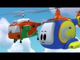 Мультфильмы - Будни аэропорта 2 - Слушай меня, Пеликан - Cерия 8