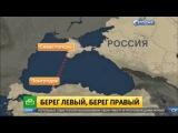 В Турции застряли дальнобойщики из Крыма. Новости Крыма, России, Турции сегодня.