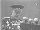 Речь Жукова на параде Победы 1945 г. (оригинальный голос)