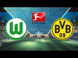 Прогноз на матч Вольфсбург - Боруссия Д 05.12.2015 Германия. Бундеслига