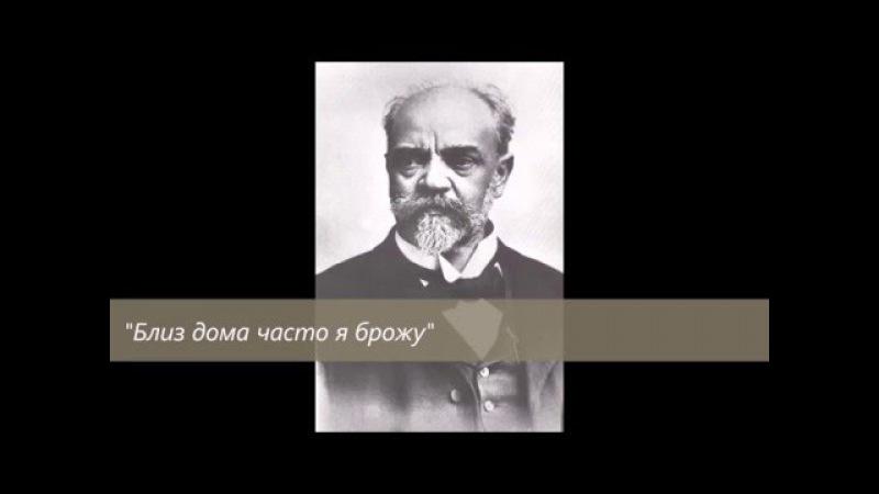 А Дворжак Песни любви Исполнитель Константин Плужников