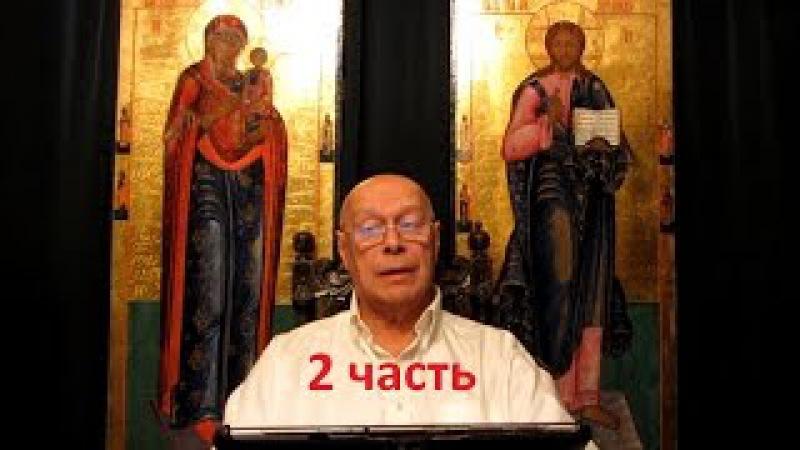2 2016 год: 666 уже здесь Корбанизация России перед её утилизацией Обращение к русскому народу