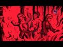 Инквизиция Катары и тамплиеры 4\4