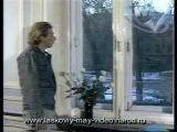 Ласковый Май - Белые розы