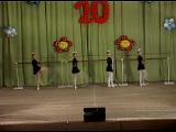 borat dance