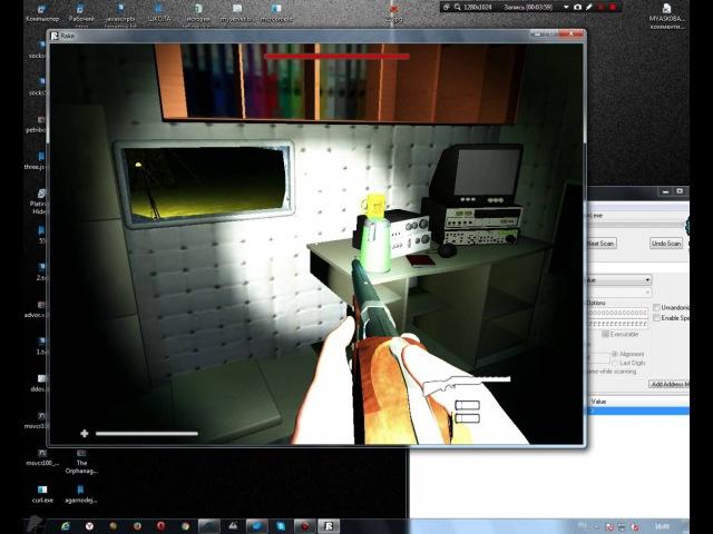 Чит - Чит Hesoolver v2 6 4 1 - Red-hack ru - форум читеров Читы