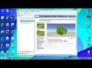 Настройка видеокарты NVIDIA для игр Warface-World of Tanks.