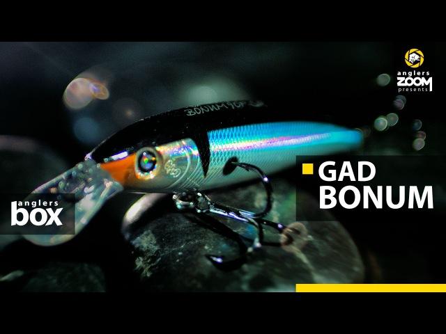 GAD Bonum Воблер для щуки Anglers Box