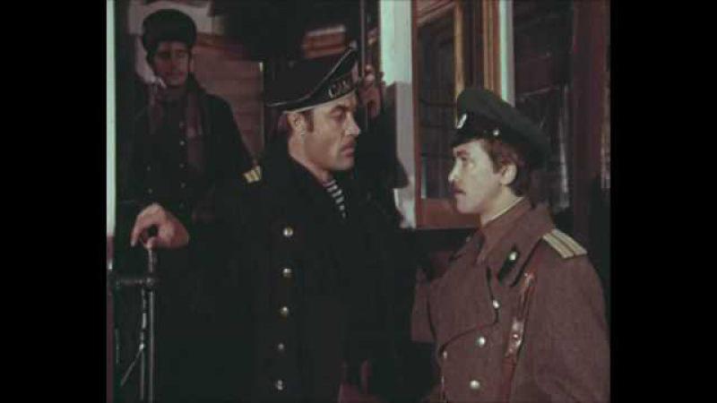 Государственная граница - Встреча матросов с офицером