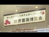 [36 серия] Возвращение юного детектива Киндайчи / Kindaichi Case Files AniPlay.TV