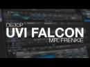 Mr. Frenkie - Обзор UVI Falcon