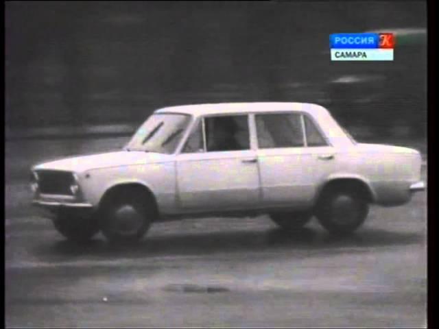 Автомобильный начинается (1967 год)