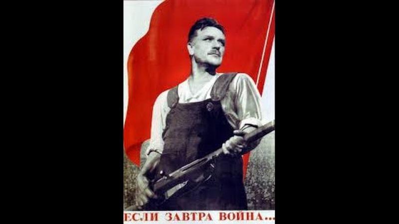 Если завтра война / If There Is a War Tomorrow (1938) фильм смотреть онлайн