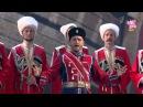 Любо, братцы, любо - Виктор Сорокин Кубанский казачий хор