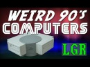 LGR - Strangest Computer Designs of the '90s