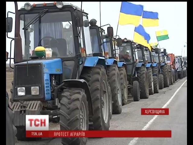 Селяни та фермери перекривають дороги по всій Україні смотреть онлайн без регистрации