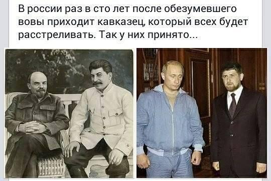 Полпред Путина на Кавказе станет заместителем главы Нацгвардии РФ - Цензор.НЕТ 1565