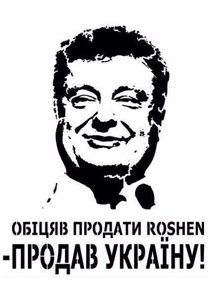 В ближайшие часы будет новая информация относительно освобождения Надежды Савченко, - Администрация Президента - Цензор.НЕТ 8639