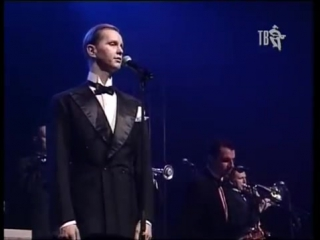 Max Raabe & Palast Orchester - Oops I did it again (Britney Spears cover)