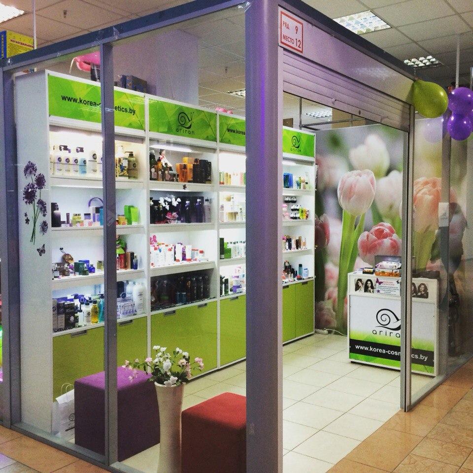Интернет-магазины корейской косметики в минске