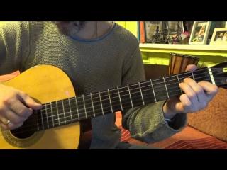 очень простая мелодия для гитары, Greensleeves, зеленые рукава, для новичков,