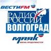 Вести ФМ. Волгоград. Радио России. Волгоград