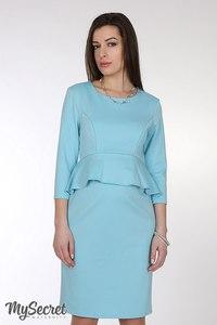 Пермь платья для беременных