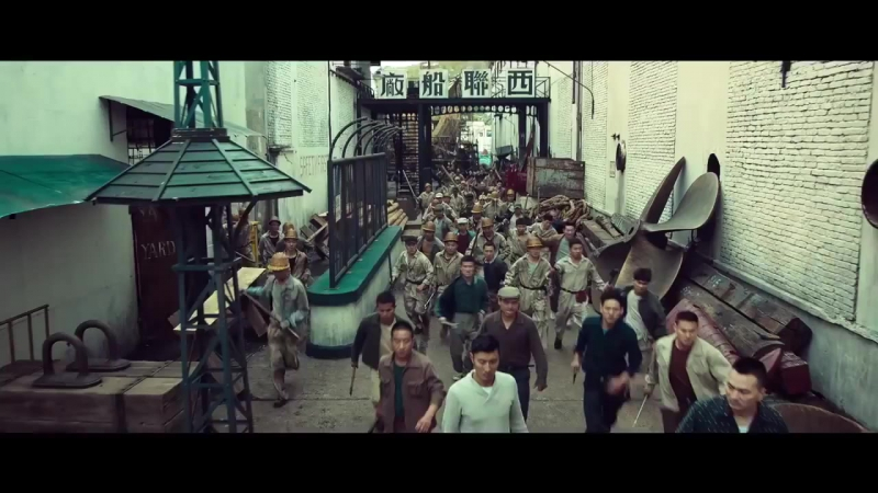 Ip Man 3 Official Trailer 1 2016 Donnie Yen, Mike Tyson Action Movie HD