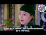 The Four Capitulo 15/ Empire Asian Fansub