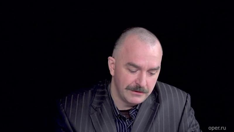 Клим жуков историк вк