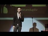 Stand Up Жив - Нурлан Сабуров Смех без звука