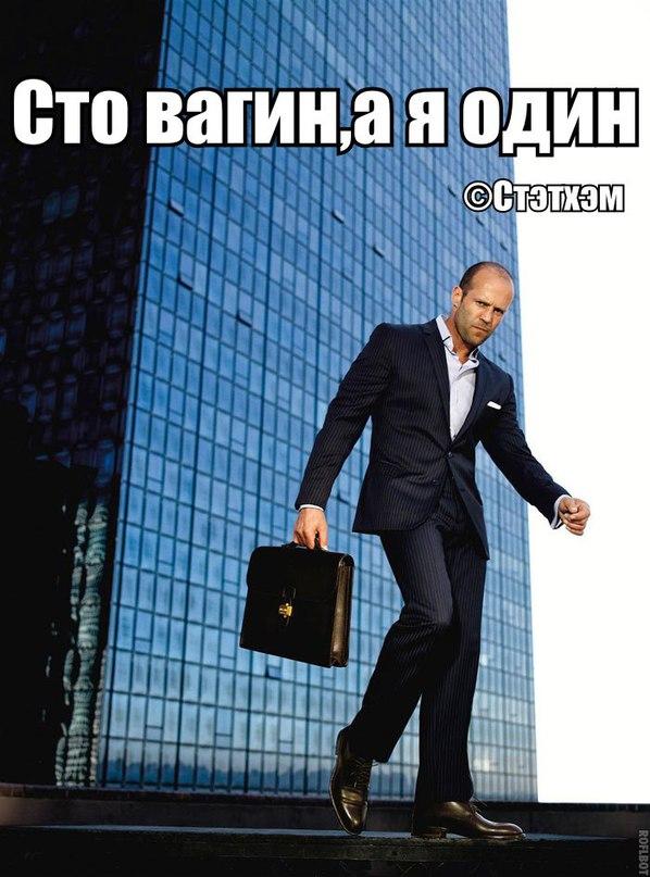 Женёк Гладышев | Воронеж