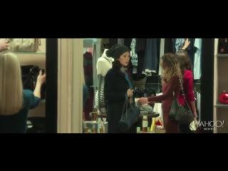 Любите Куперов (2015) Трейлер [480p]