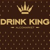 Drink King Alсomarket Барнаул