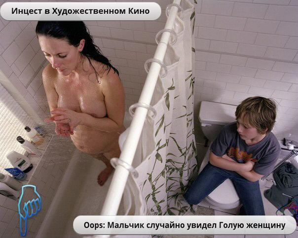 мать и сын эротические фото