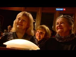 Михаил Жванецкий  - Дежурный по стране, 24.01.2016 HD 720
