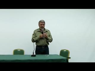 Техника проработки подсознания от негатива (1 часть). Георгий Сидоров